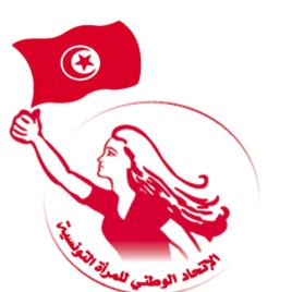Union Nationale de la femme tunisienne
